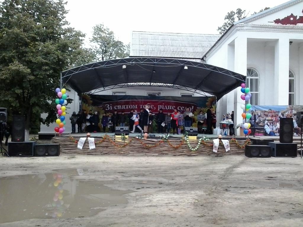 День села 2013